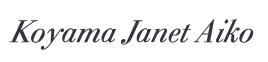 小山ジャネット愛子 オフィシャルウェブサイト